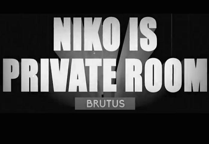 Niko-Is-Private-Room